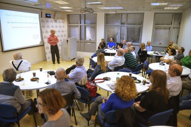 The Moshe Sanbar Institute for the Research of Business and Public Economics 1
