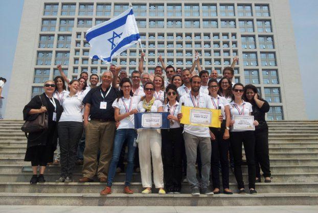 Israeli Delegations 1